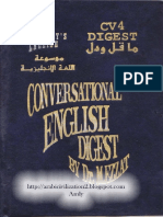 موسوعة اللغة الإنجليزية - محمود عزت.pdf