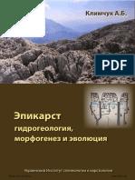 Klimchouk_Epikarst