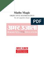 Safalta.com - Mathematics Book For All Government Exams