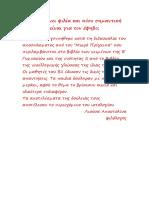 filia.pdf