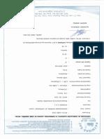 Certificado Tanque Cuzco