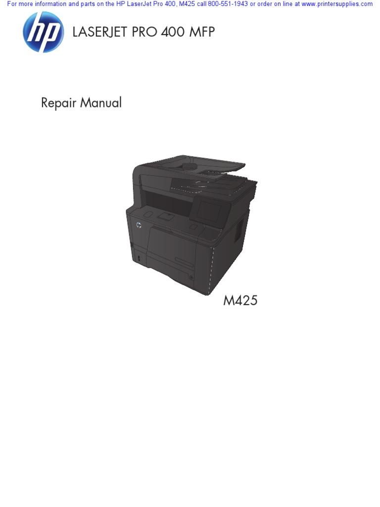 m425 инструкция