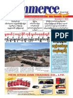 Commerce Journal Vol 16 No 46.pdf