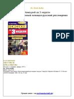 Dicionario russo-alemao.pdf