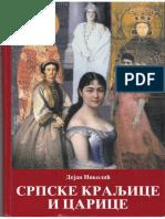 Dejan Nikolić - Srpske kraljice i carice