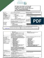 Cadre-de-référence-pour-lEconomie-Générale-et-Statistique-SE.doc