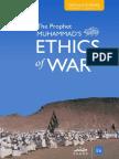 The Prophet Muhammad's ﷺ Ethics of War