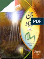Jinn Hamzad aur Insaan.pdf