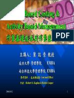 (4.1)ABC-ABM