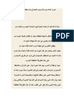 Vnd.openxmlformats-Officedocument.wordprocessingml.document 228096 1277105827