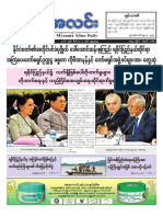 Myanma Alinn Daily_ 7 December 2016 Newpapers.pdf