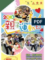 20100626