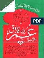 Hazrat Umar RA by Sheikh Abu Rehan Ziaur Rahman Farooqi RA
