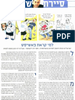 Yediot Magazine Jun18-10 [Raanan Shaked, Who Are You Calling a Fascist]