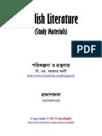 English Literature (Study Materials)