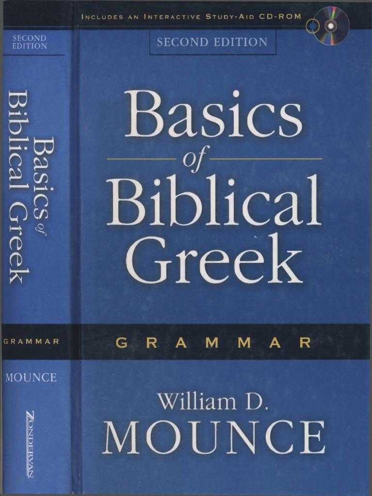 Basics of Biblical Greek | Linguistics | Languages