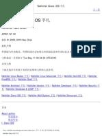 Netkiller Cisco IOS 手札