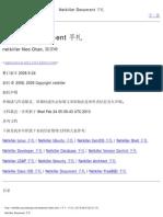 Netkiller Document 手札