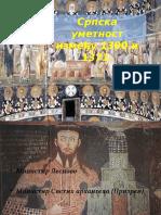 srpska umetnost 1300-1371.