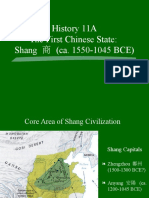 11Alec4-Shang state (1).ppt