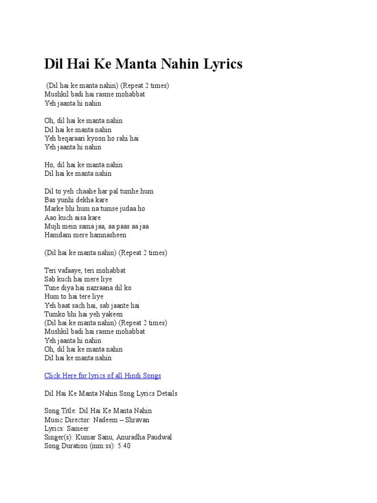 Dil Dil Hai Lyrics – Grcija