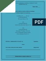 Appellant DSNLU Vishakapatnam (2)