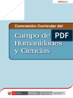 modulo_campos.pdf