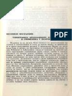 M. Vasiljevic, Topografija Arheoloskih Nalazista u Podrinju