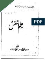 Shafaq Rampuri - ilm ul nafs.pdf