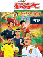 Sport View Journal Vol 5 No 47.pdf