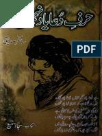 Harf-e-Dua.pdf
