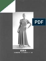 VionnVet PDF