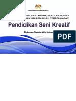 DSKP Pendidikan Seni Kreatif KSSR PKhas Masalah Pembelajaran Semakan Tahun 1