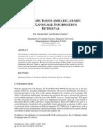 DICTIONARY BASED AMHARIC-ARABIC CROSS LANGUAGE INFORMATION RETRIEVAL