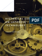 Hashimoto Takehiko Historical Essays on Japanese Technology
