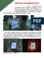 21Jun10 2010 Election Campaign Inside Burma 1