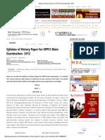 Syllabus of History Paper for UPPCS Main Examination- 2012