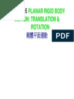 動力學講義(16-1)剛體平面運動(數位) [相容模式].pdf