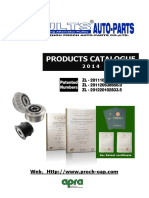 2014proch Catalogue