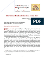 The Orthodox Ecclesiastical Mind-Set