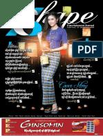 Shape Journal Vol-3 No-7