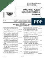 Bulletin_No_18_August_16_2016.pdf