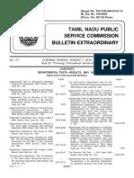 Bulletin_No_17_August_7_2016_extra.pdf
