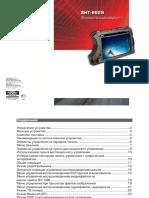 SHT-6629_user_manual_A5_RUS_for_site.pdf