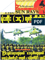 The Sun Rays Journal Vol 1 No 127.PDF