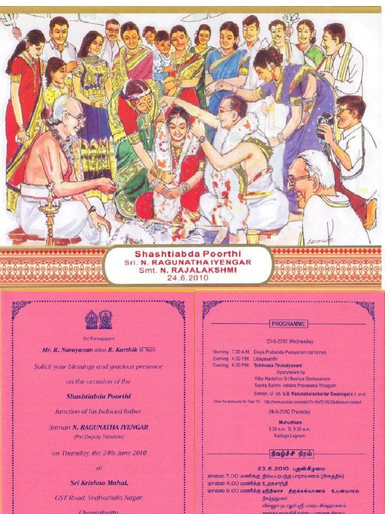 Sashtiapthapoorthi Invitation Design Templates