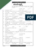 Current Affairs 2016 Telugu Bit Bank Download 40 3