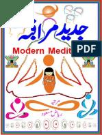 Modern Meditation Urdu.gif