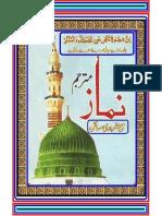 Namaz Urdu
