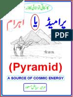 Pyramid Urdu